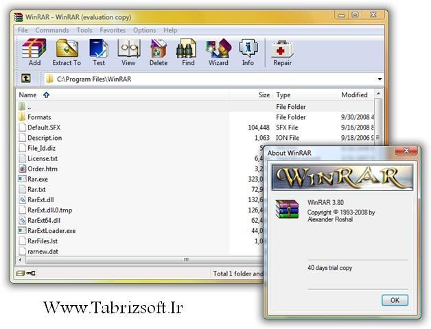 Скачать WinRAR для Windows 7, 8 и XP ВинРАР скачать бесплатно для компьютер